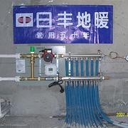 西安专业地暖安装公司