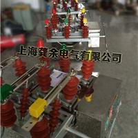 供应ZW8-12系列户外高压真空断路器