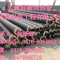 杭州聚氨酯供热预制直埋保温管