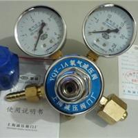 上海繁瑞氧气压力表YQY-1A氧气减压阀