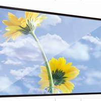 供应3.5mm超窄边LG 47寸低亮液晶拼接屏