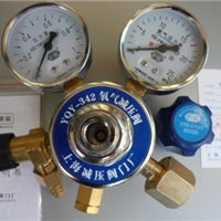 上海繁瑞氧气减压表YQY-342氧气钢瓶减压阀