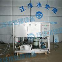 供应1吨/天小型卧式海水淡化设备