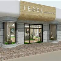 IECCL环境友好材料招商加盟