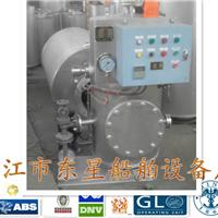供应电加热水柜CB/T3686-1999
