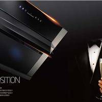上海厨电品牌 喜蒂欧厨房电器厂家招商