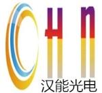 江苏扬州汉能光电科技有限公司