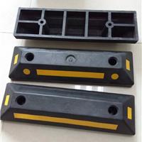 供应CAS橡塑车轮定位器