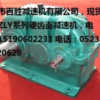 供应【现货】ZLY355-20-1硬齿面减速机