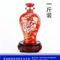 供应装酒陶瓷罐子价格 陶瓷酒坛酒罐生产厂