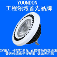 LED调光灯杯AR111 12V COB 12W 可控硅调光