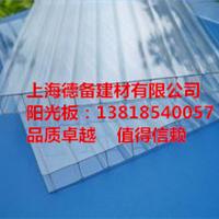 供应上海阳光板|上海阳光板厂家