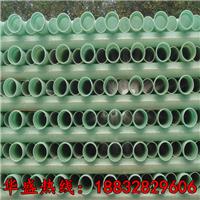 供应山西玻璃钢穿线管道厂家直销