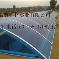 透明波浪瓦厂家批发 透明耐力板批发