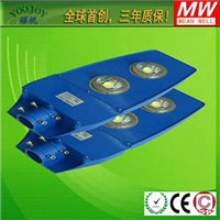 80w路灯 双光源 80W LED集成路灯