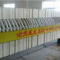 供应全自动隔膜压滤机(河北)