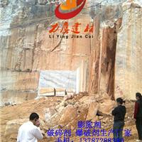 力鹰批发郴州开山膨胀剂,采石剂厂家自产