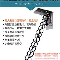 供应青岛市阁楼楼梯钛镁合金伸缩楼梯