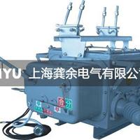 供应ZW20-12F户外交流高压分界真空断路器