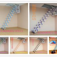 供应室内阁楼伸缩楼梯钛镁合金伸缩楼梯厂家