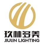 玖林LED现代科技有限公司