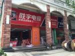 东莞市中凯电缆有限公司