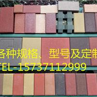 供应通体砖,建菱砖,透水砖,河南透水砖