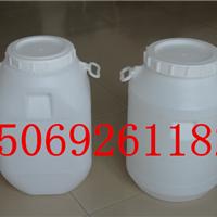 供应50升食品级大口塑料桶