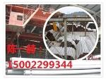 天津恒达通钢铁贸易有限公司