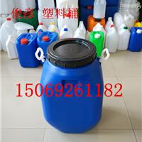 供应50L塑料桶、大口螺旋盖塑料桶