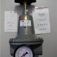 上海繁瑞空气减压器QTY-25空气减压阀QTY