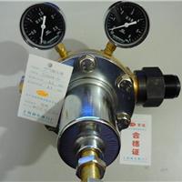 上海繁瑞空气压力表525Q-44-39空气减压阀