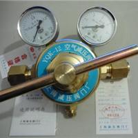 上海繁瑞空气减压器YQK-12空气减压阀YQK