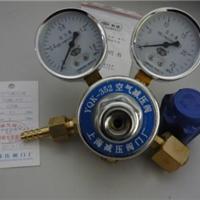 上海繁瑞空气减压器YQK-352空气减压阀YQK
