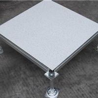 供应价格最便宜质量又好的机房防静电地板