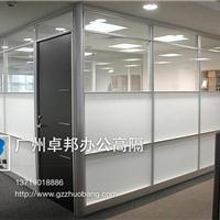 供应专业室内装潢装修办公室玻璃隔墙隔断