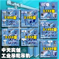 供应优质工业吊轨吊轮厂家直销工业门配件