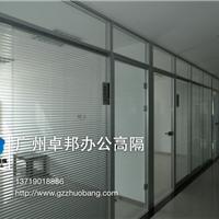 供应玻璃隔断高级白领办公室装饰必选产品