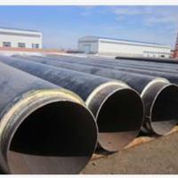 供应钢套钢蒸汽保温管批发价格报价