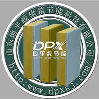 阿里金属氟碳漆保温装饰一体板生产厂家价格