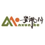 广东省佛山市安讯科科技有限公司