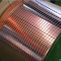 扁铜线厂家、插头扁铜线