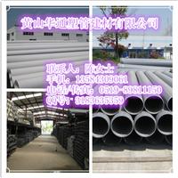 山东烟台威海 10公斤 500mm 农林灌溉管