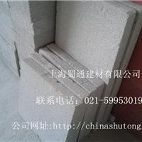 供应上海保温隔热材料发泡水泥保温板