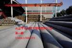 天津混凝土PHC管桩方桩厂家预应力管桩陈一赫