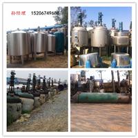 回收淀粉厂设备