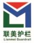 惠州市联美金属制品有限公司