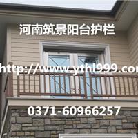 河南锌钢护栏上榜品牌 筑景阳台护栏