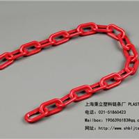 供应黄黑隔离链条 塑料链条安装