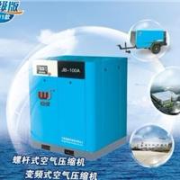 上海稳健压缩机有限公司